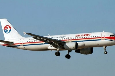 China Eastern Airline