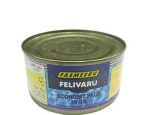 Maldives tuna in oil, 180g (FDM002)
